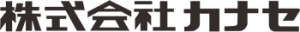 KANASE_logo